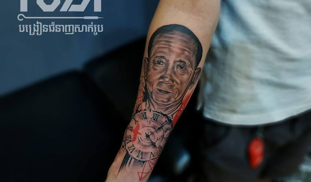 RSD Tattoo | Khmer Tattoo | Cambodia Tattoo | Cover Up | Tattoo